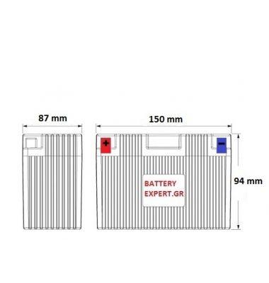 Μπαταρία Μοτοσυκλέτας YTX7A-BS | battery-expert.gr
