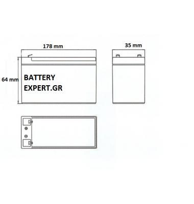block power 12-2.1 Μπαταρία Συναγερμού Intact BP12-2.1 12V | battery-expert.gt